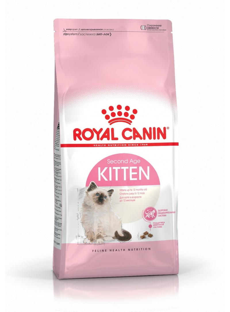 Royal Canin Kitten-RCKIT400
