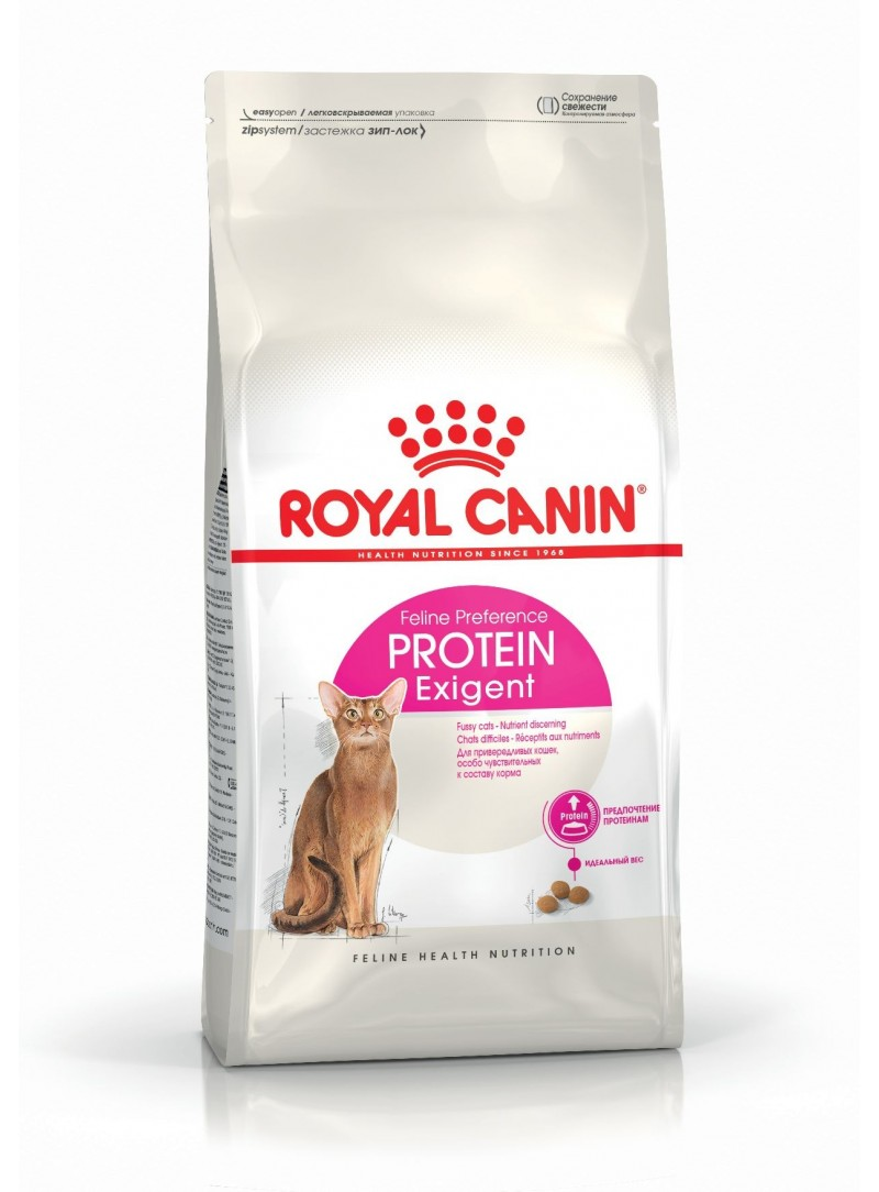 Royal Canin Protein Exigent-RCEXIG42 (2)
