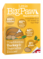 Little Big Paw Dog 150gr | Húmido-LBP-D150D (3)