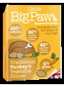 Little Big Paw Dog 150gr   Húmido-LBP-D150D (3)