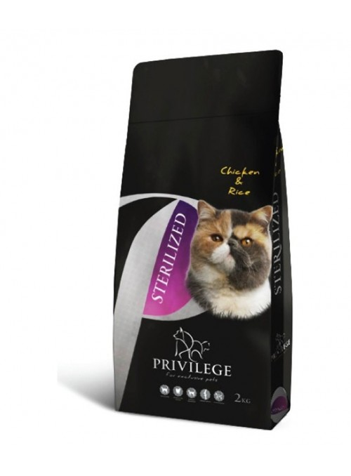 Privilege Cat Sterilized Chicken-PR0737