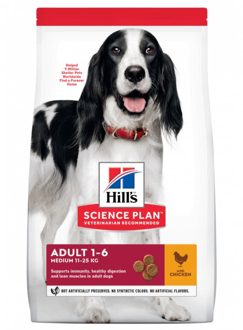 HILLS SCIENCE PLAN DOG...