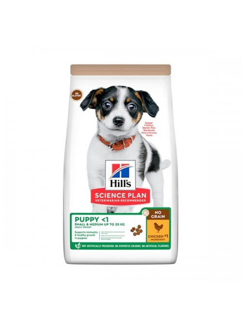 HILLS SCIENCE PLAN NO GRAIN PUPPY SMALL & MEDIUM CHICKEN - 14kg - SPC605373
