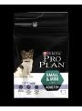 PRO PLAN SMALL & MINI 9+ ADULT - 3kg - PPSMA903